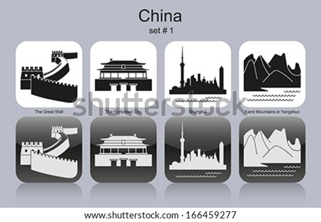 Landmarks of China. Set of monochrome icons. Editable vector illustration. - stock vector