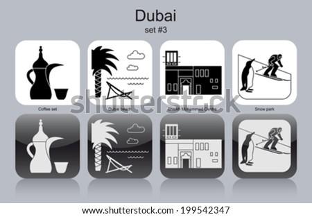 Landmarks of Dubai. Set of monochrome icons. Editable vector illustration. - stock vector