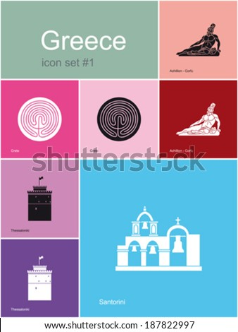 Landmarks of Greece. Set of flat color icons in Metro style. Editable vector illustration. - stock vector