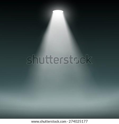 Lantern illuminates the dark background. Vector image. - stock vector