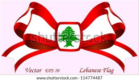 Lebanese Flag - stock vector