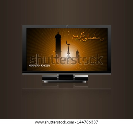 Led tv reflection for Ramadan Kareem colorful vector - stock vector