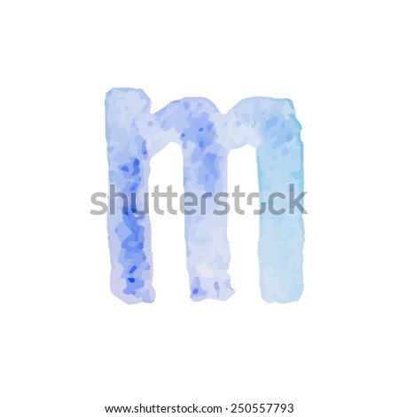 Letter M Colorful watercolor aquarelle font type handwritten hand draw doodle abc alphabet letters Vector illustration - stock vector
