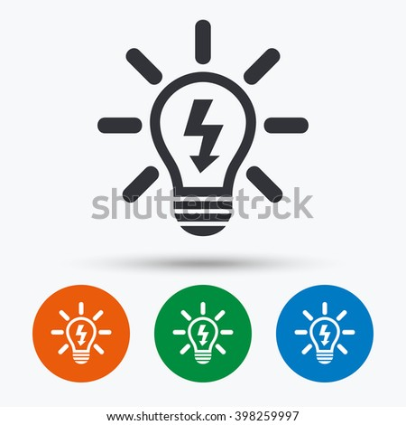 Light lamp icon. Light lamp flat symbol. Light lamp art illustration. Light lamp flat sign. Light lamp graphic icon. Flat icons in circles. Round buttons for web. - stock vector