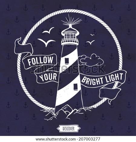 Lighthouse. Nautical vector illustration. - stock vector