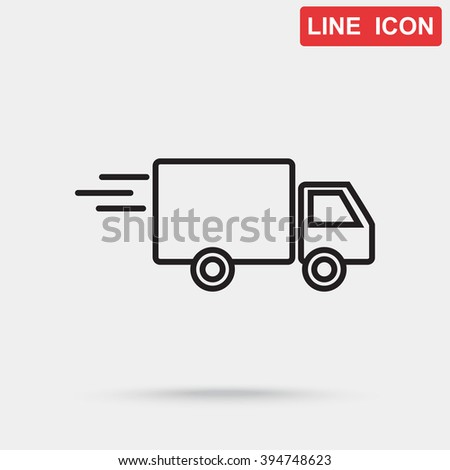 Line icon- delivery - stock vector