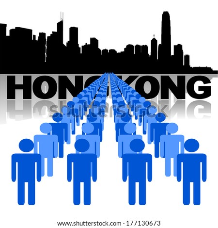 Lines of people with Hong Kong skyline vector illustration - stock vector