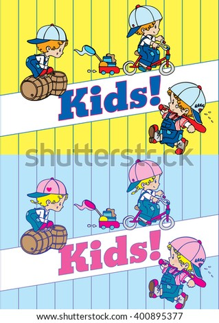 Little Retro Kids Playing: A red-hair boy/blonde-hair girl jumping, riding a bicycle, and getting ready to hit a home-run! - stock vector