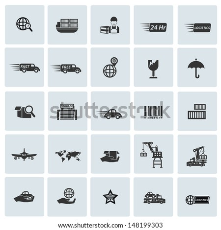 Logistics icons,vector - stock vector