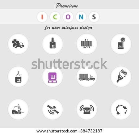 Logistics vector icons for web sites and user interface - stock vector