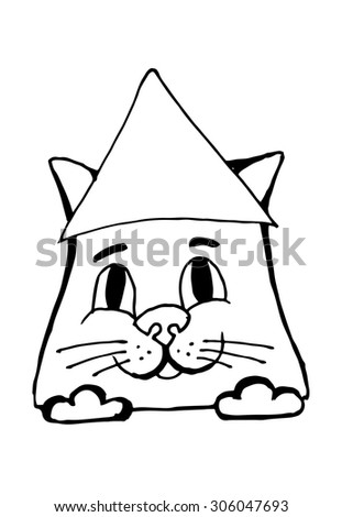 Logo for a shelter for cats or cat shop. Vector illustration. - stock vector