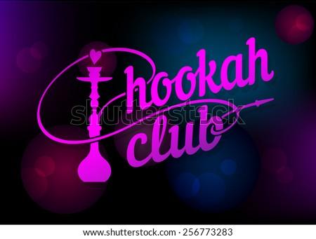 Logo for hookah bar - stock vector