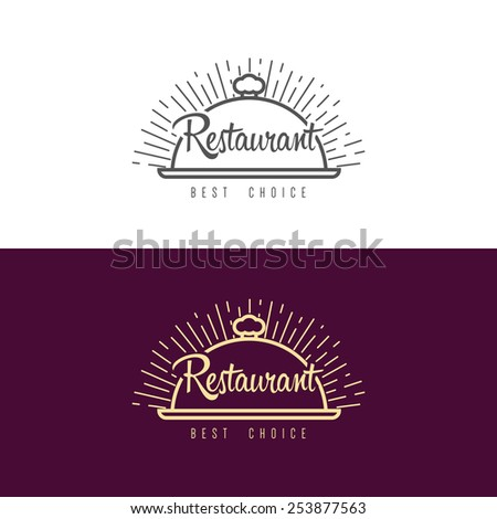 Logo inspiration for restaurant or cafe. Vector Illustration, graphic elements editable for design.  - stock vector