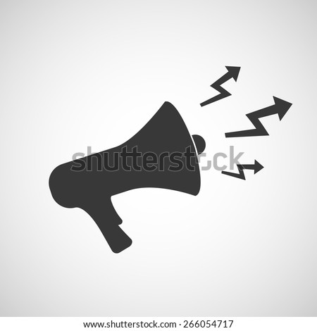Logo megaphone with arrows. Vector image. - stock vector
