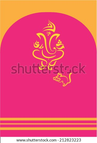 Lord Ganesha - stock vector