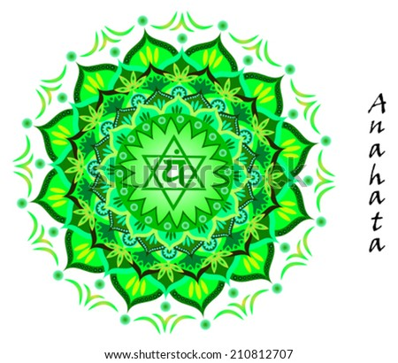Lotus flower of Anahata chakra - stock vector