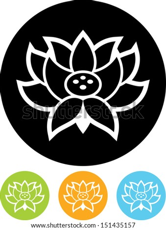 Lotus flower vector isolated icon  - stock vector