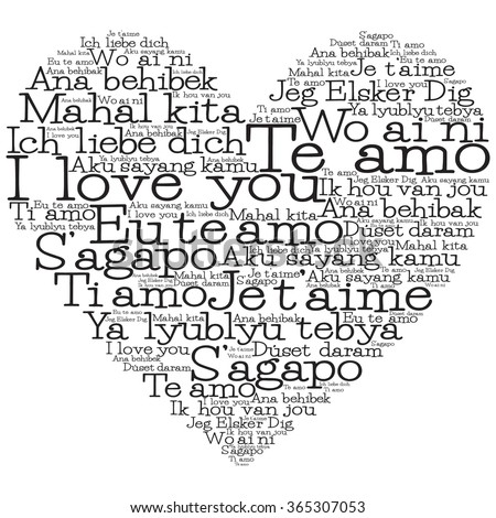 """Love heart made from """"I love you"""" in 15 different languages - stock vector"""