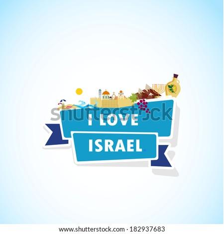 Love Israel  - stock vector