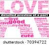 LOVE texture - stock vector
