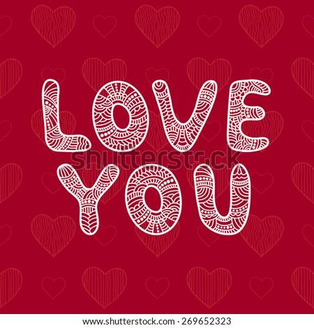 Love you - stock vector