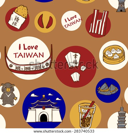 lovely hand drawn travel concept background with landmarks and popular things in Taiwan- the word on sky lantern means happiness in Chinese and the word on fried chicken means fried chicken in Chinese - stock vector