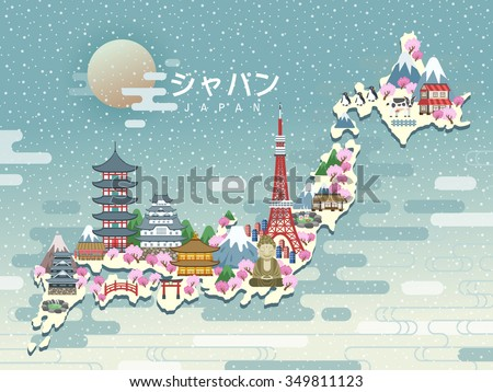 lovely Japan travel map - Japan in Japanese words on the middle - stock vector