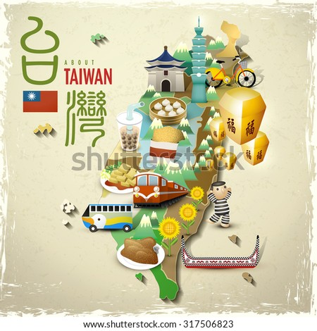 lovely Taiwan landmarks and snacks map in flat style - the word on sky lanterns means blessing in Chinese  - stock vector