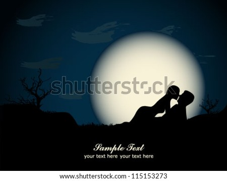 Lovers in night - stock vector