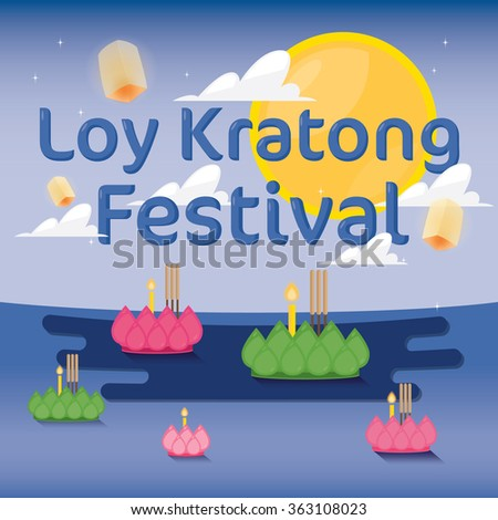 Loy Kratong Day - Thailand culture - stock vector