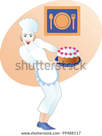 Lucky girl chef shows the cake on the background icon with ware. - stock vector