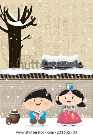 Lunar New Year's Day and children in Korean traditional clothes B - stock vector