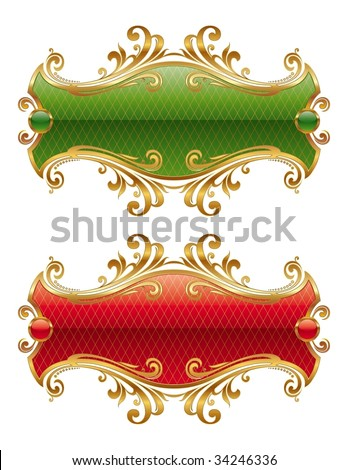 Luxury golden frame - stock vector