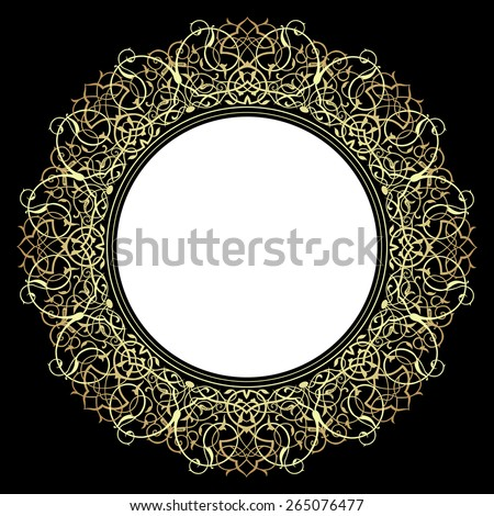 Luxury ornate round frame. Decorative border with traditional arabic motif. Vector illustration - stock vector