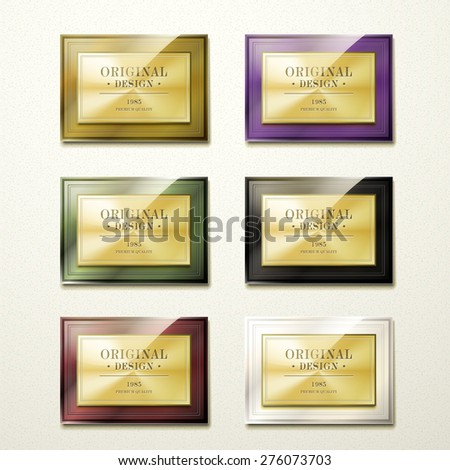luxury premium quality golden plates collection over beige background - stock vector