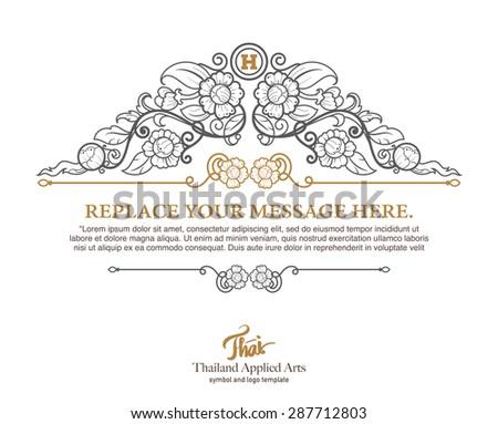 Luxury thai art template flourishes calligraphic elegant ornament lines.  - stock vector