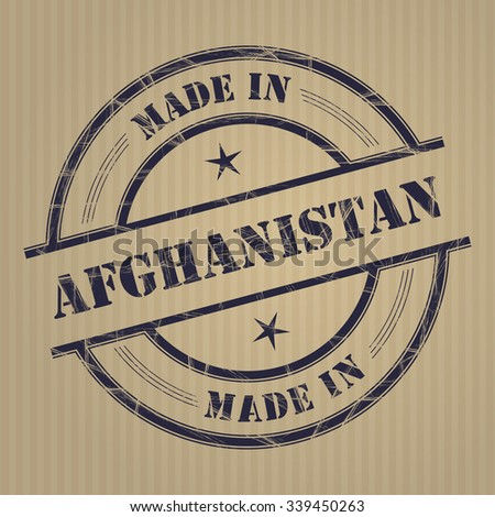 Made in Afghanistan grunge rubber stamp - stock vector