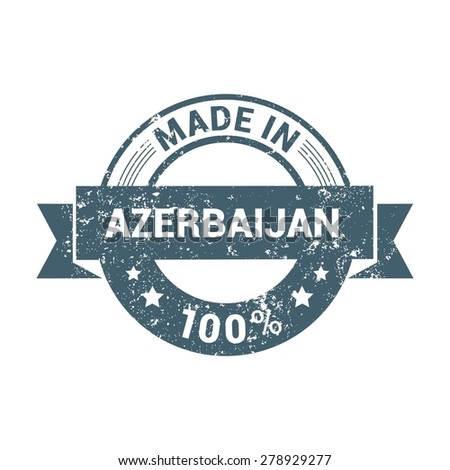 Made in Azerbaijan - Round blue grunge rubber stamp design isolated on white background. vector illustration vintage texture. - stock vector
