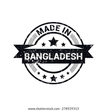 Made in Bangladesh - Round black grunge rubber stamp design isolated on white background. vector illustration vintage texture. - stock vector