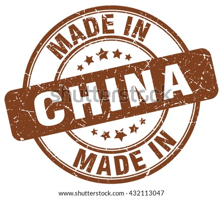 made in China brown round vintage stamp.China stamp.China seal.China tag.China.China sign.China.China label.stamp.made.in.made in. - stock vector