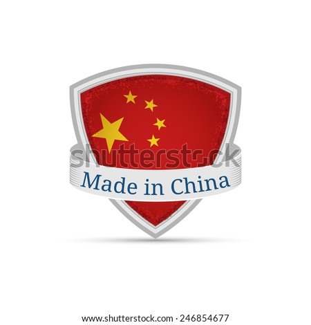 made in china, Chinese flag on the shield on a white background - stock vector