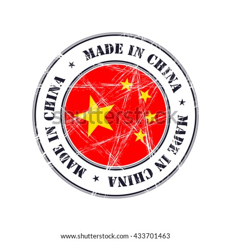 Made in China grunge rubber stamp with flag - stock vector