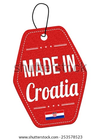 Made in Croatia red leather label or price tag on white background, vector illustration - stock vector