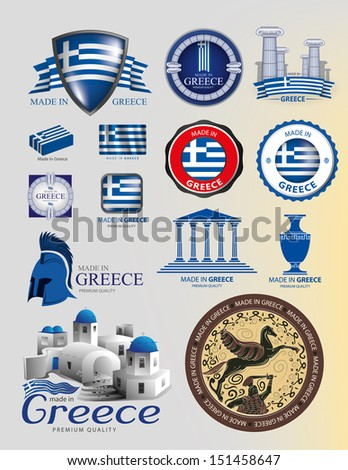 Made in Greece, Greek Flag, Seals, Icons, Elements (All Vector) - stock vector