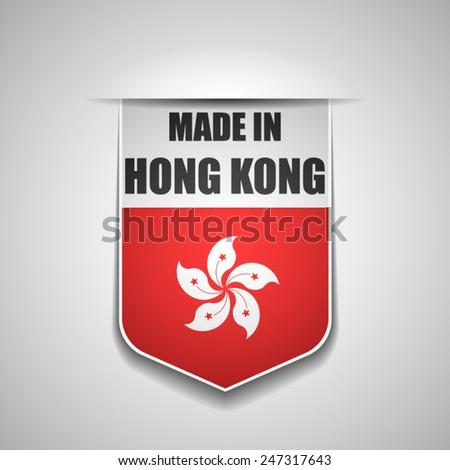 Made in Hong Kong - stock vector