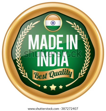 made in india icon - stock vector