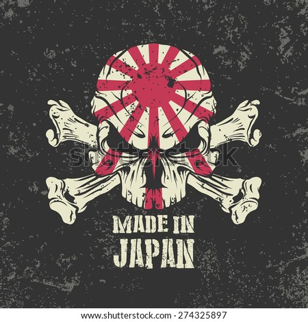 Made in Japan stamp - stock vector