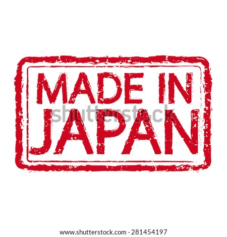 Made in JAPAN stamp text Illustration - stock vector