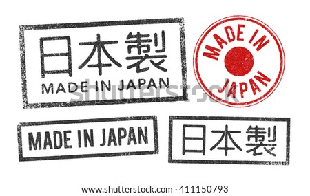Made in Japan stamps - stock vector