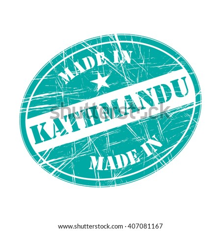 Made in Kathmandu rubber stamp - stock vector
